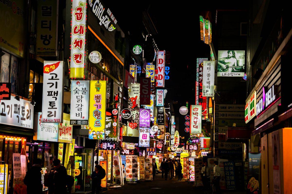 Night street in Korea